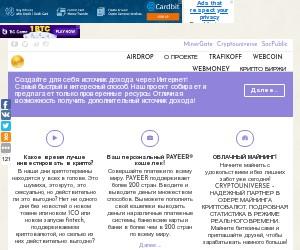 webhash.ru